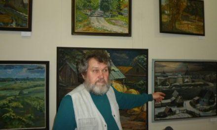 Василий Лазебный: путь в искусстве