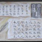 Кирилл и Мефодий вдохновляют на творчество