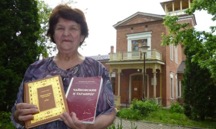 Зинаида Бойко и её 33 года счастья и музыки