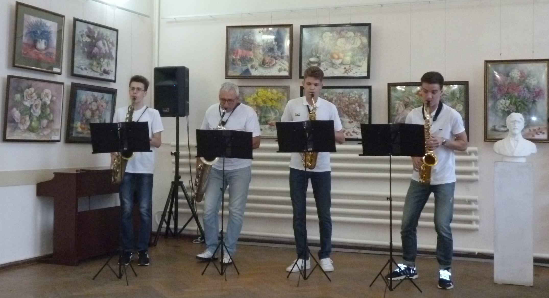Квартет саксофонов