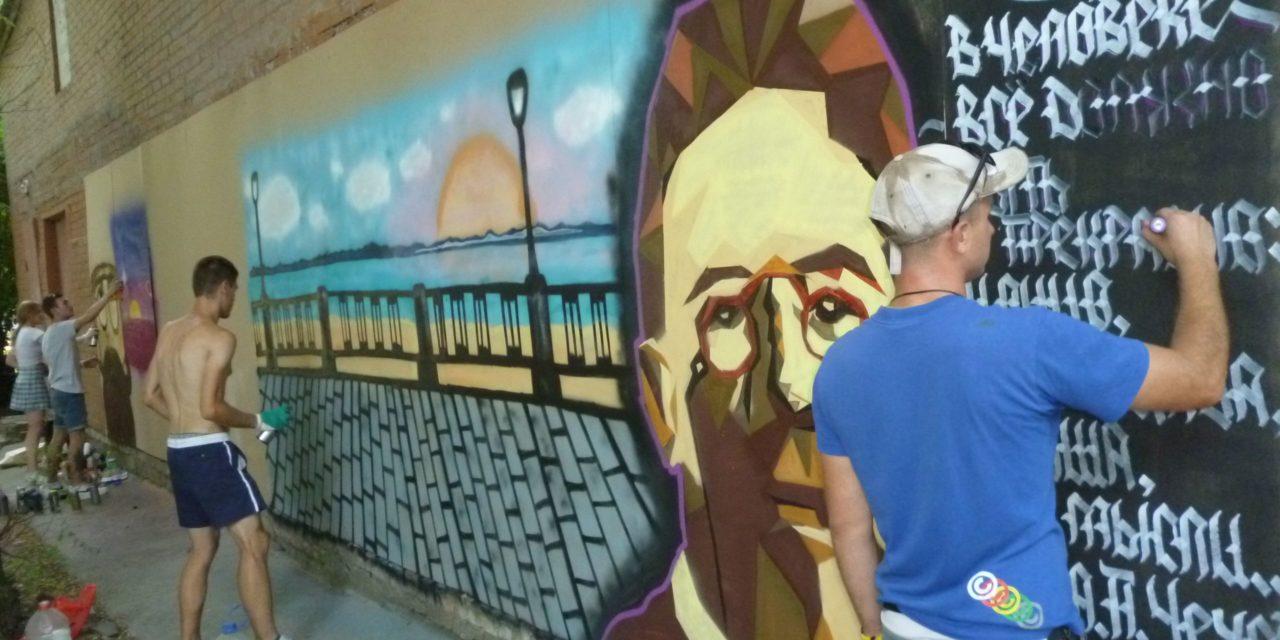 Граффити – искусство, требующее особых жертв