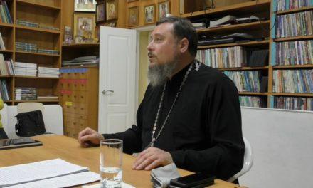 В Центре семьи и молодежи состоялась лекция протоиерея Алексея Лысикова о ростовском подвижнике протоиерее Иоанне Домовском.
