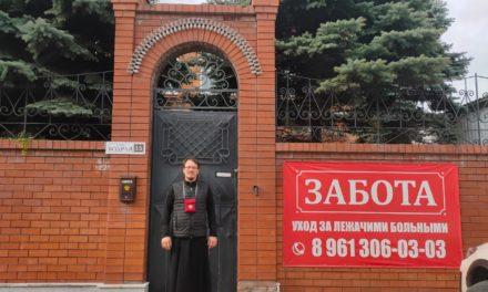 Настоятель Никольского храма с. Лакедемоновка посетил хоспис для престарелых людей