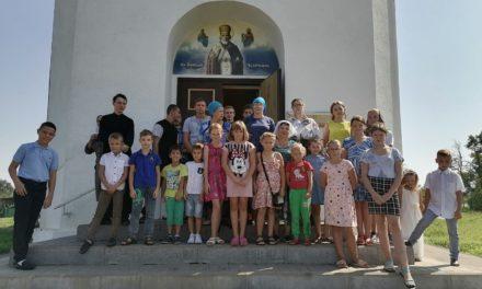 Настоятель Никольского храма с. Лакедемоновка провел для воспитанников воскресной школы викторину по истории храма и села