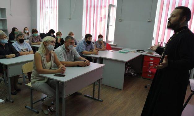 Настоятель храма с. Николаевка провел круглый стол с педагогами общеобразовательной школы