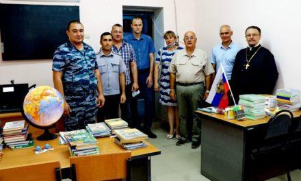 Настоятель Сергиевского храма г. Таганрога в составе Попечительского совета посетил СИЗО-2