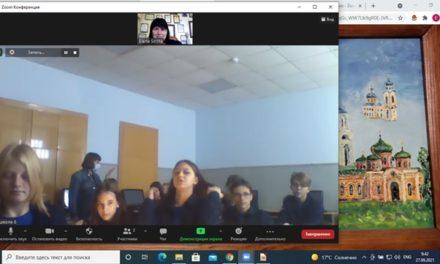 В Таганроге прошли онлайн-уроки по истории города