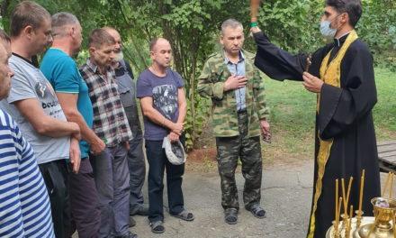 В День трезвости в наркологическом стационаре г. Таганрога состоялся молебен
