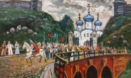 Тамара Привалова.  КУЛИКОВСКАЯ БИТВА
