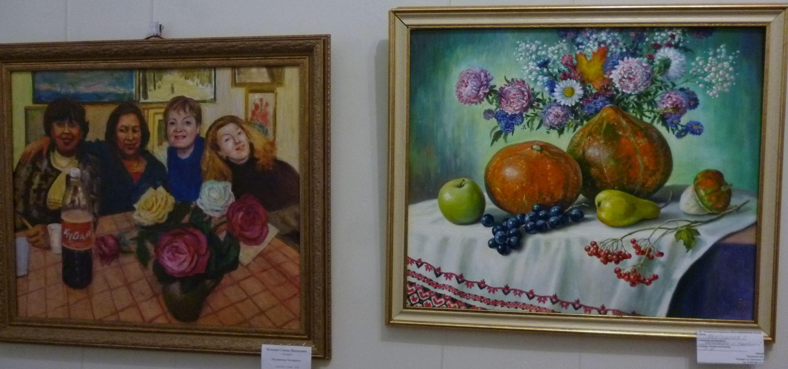 Осенняя выставка_4