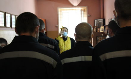 Настоятель Сергиевского храма Таганрога совершил молебное пение в ФКУ СИЗО-2 ГУФСИН РФ по РО