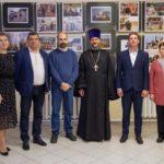 В селе Покровское открылась фотовыставка о социальной деятельности приходов Неклиновского района